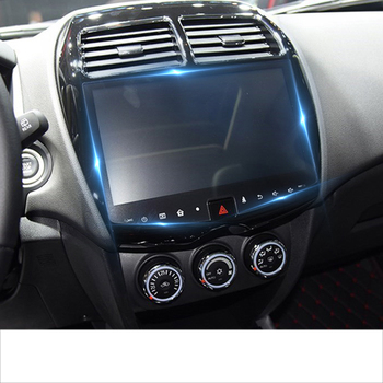 lsrtw2017 car navigation GPS screen protective toughened film for mitsubishi asx Outlander Sport RVR 2013-2019 2018 2017 2016 image