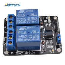 1PCS 5V 2-channel relay module New 2 channel relay expansion board 2-way relay module Shield for Arduino ARM PIC AVR DSP