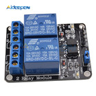 1PCS 5V 2-channel re