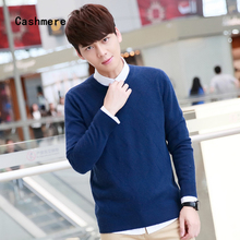 Brand Leisure Knit Large Size Male Jumper Pure Cashmere Pullover New 2016 Spring And Autumn O-neck Diamand Men Sweater