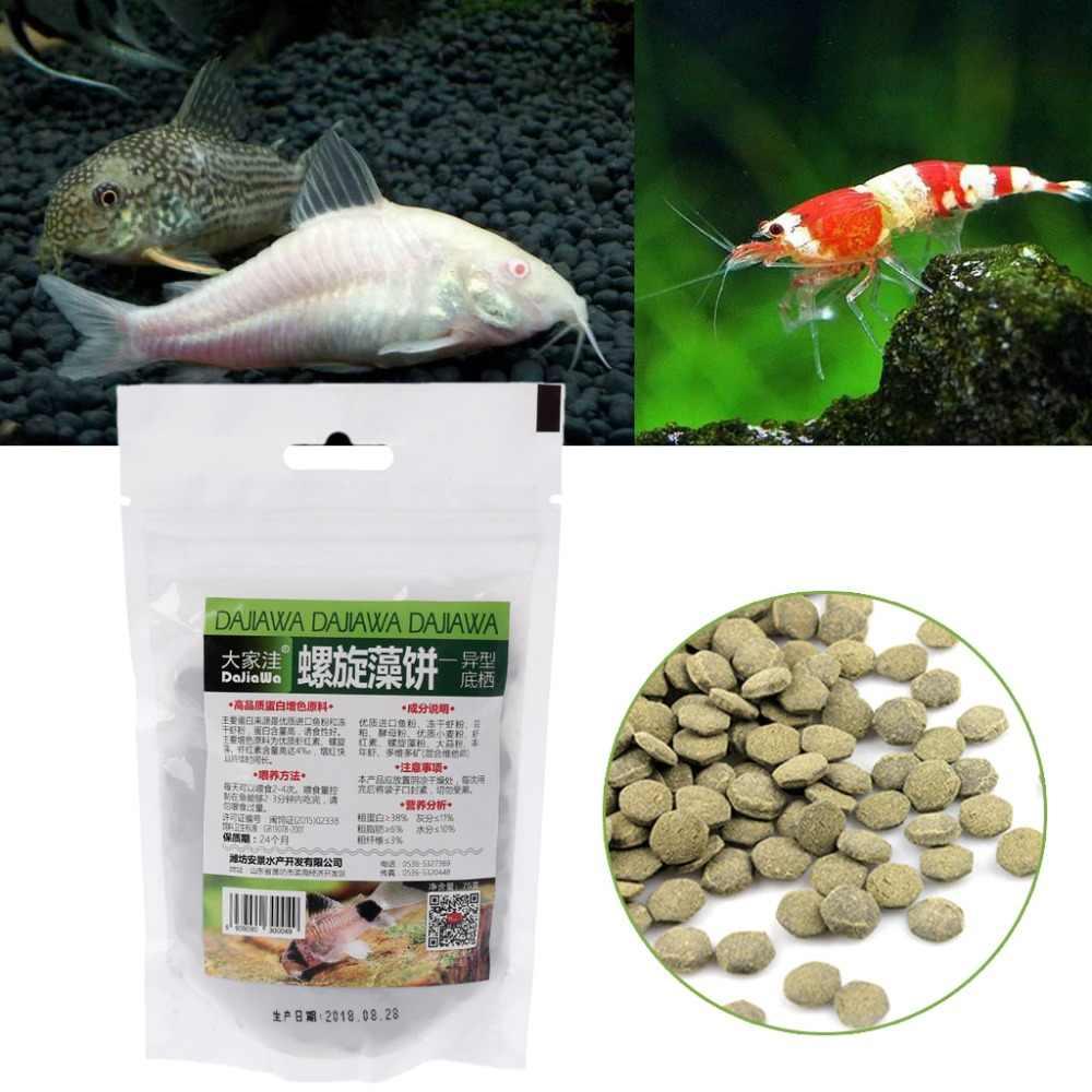 Aquarium Spirulina Algae Wafers เม็ด Tropical ปลาอร่อยอาหาร