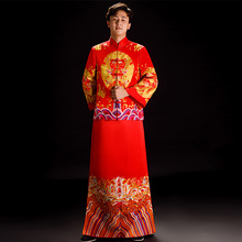 bridegroom wedding red cheongsam costumes male Chinese style groom jacket long gown traditional China Qipao for Mens Set Clothes