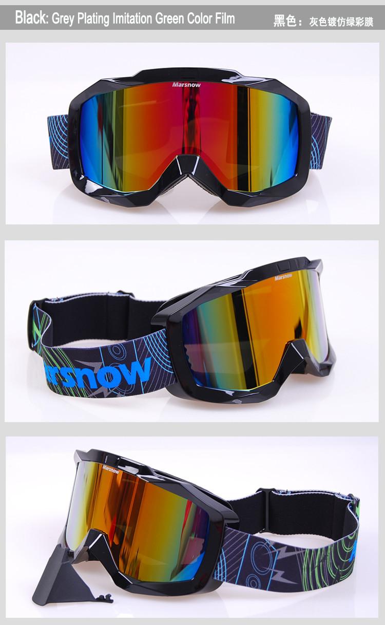 marsnow Кэти на лыжах очки мн - ва цвет стекло ультрафиолетовый - защита анти-загар анти-ветер зима Gore лыжи очки очки hb101