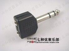 1 6,35 bis 2 3,5 gitarre anschluss wire converter/audio anschluss umwandlung buchse