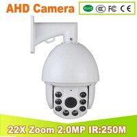 YUNSYE NEW AHD PTZ Camera 1080p High Speed Ball Mini 4 Inch Ir80m 22X Zoom 4