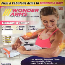 Тренажер для рук, тренажер для рук, тренажер для бодибилдинга