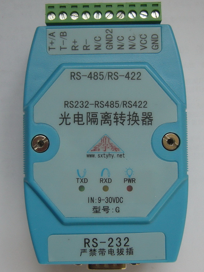 Industrial Grade Rs232 To Rs485 Rs422 Optical Isolated
