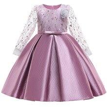 Г. Новые сетчатые платья для первого причастия с длинными рукавами для девочек, бальное платье для детей, одежда для маленьких девочек детская одежда с юбкой-пачкой