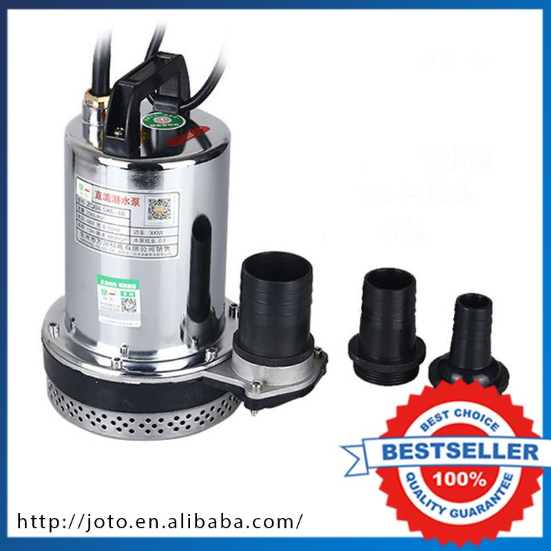 12V DC Submersible Water Pump Household Centrifugal Pump