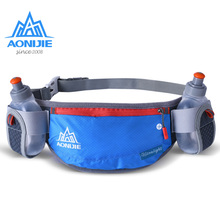 AONIJIE E882 Marathon Jogging Cycling Running Hydration Belt Waist Bag Pouch Fanny Pack Phone Holder with 170ml Water Bottles