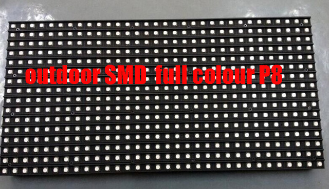 Free ship DHL 30pc SMD led module p8 outdoor full color 256*128MM outdoor led display p8 module p8 rgb led screen 512dots