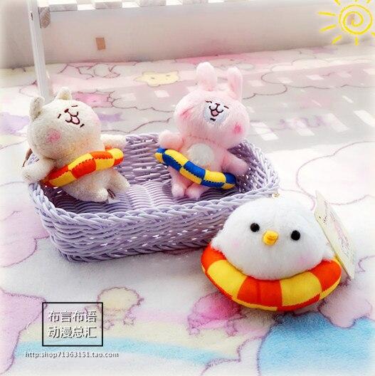 Плюшевая японская игрушка брелок Кролик, курица и собака 3