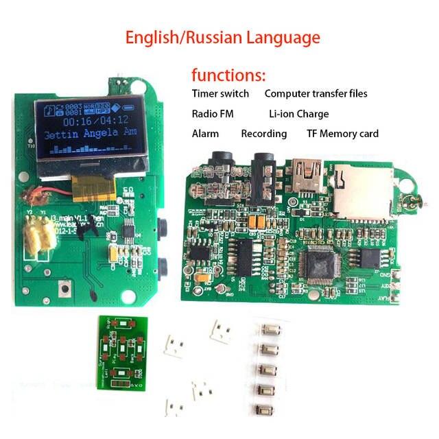 Mp3 decoder online
