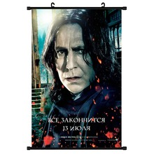 Harry Potter Poster and print Painting Hermione Vintage Posters Severus Snape movie Ron Weasley