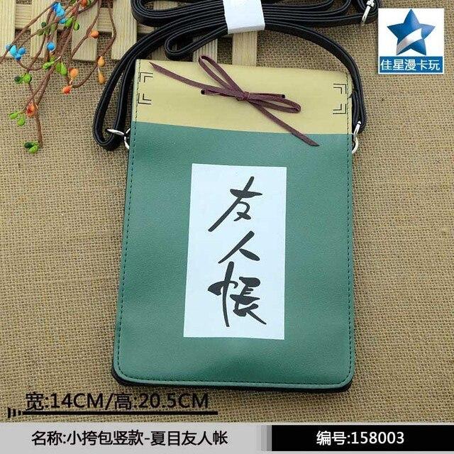 Аниме сумка в виде Тетради Нацумэ