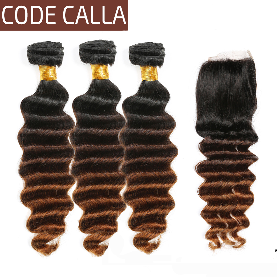 Code Calla Indian Bundles With Lace Closure Ombre Color Raw Virgin Loose Deep Human Hair Weave Weft Extension Free Shipping