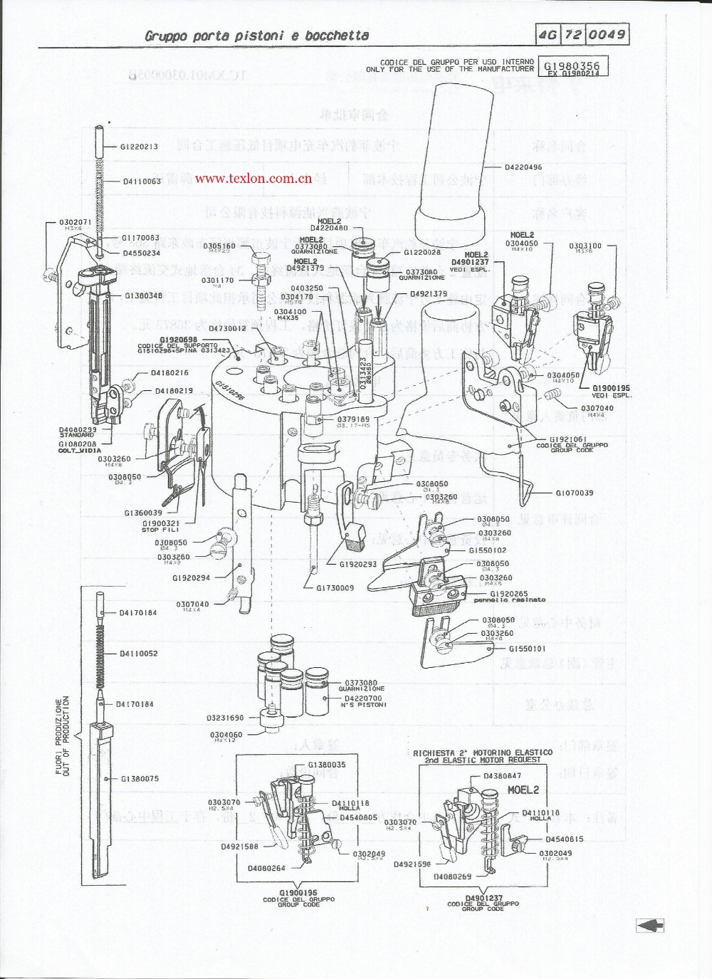 Santoni G615L Man Sock Knitting Machine Use Elastic font b Knife b font Assembly G1900195