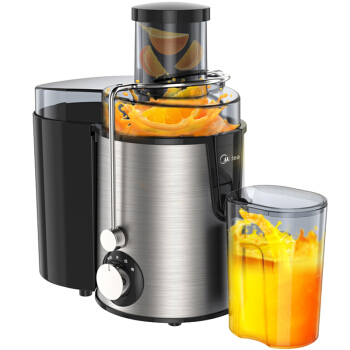 WJE2802D Stainless Steel Juicer Home Kitchen Mixer Hit Fruit Juice Machine