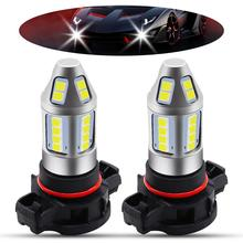 1pair H16 LED Car Fog Lamp High Power 150W 3030 Chips 6500K White Waterproof Auto Front Headlamp Driving Lights DC 12V 24V