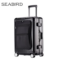 SEABIRD 20242628 inch Aluminum frame travel luggage carry on box pull rod suitcase trolley suitcase rolling luggage