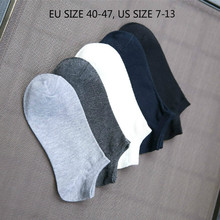 Big Size 5pairs lot 2016 New pure color cotton men slipper socks summer high quality designer