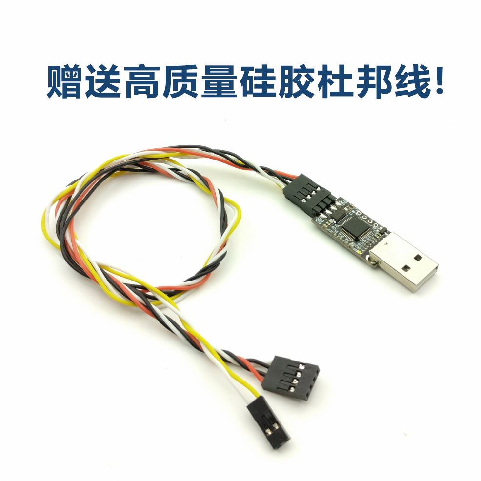 US $16 6 |CMSIS DAP emulator STM32 programmer STM32 downloader virtual  serial port instead of Jlink-in Counters from Tools on Aliexpress com |  Alibaba