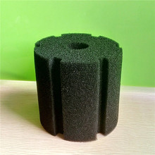 Best Skimmer Biochemical Sponge Aquarium Filter