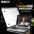 Ultra-thin aluminum alloy wireless bluetooth keyboard for ipad  2/3/4