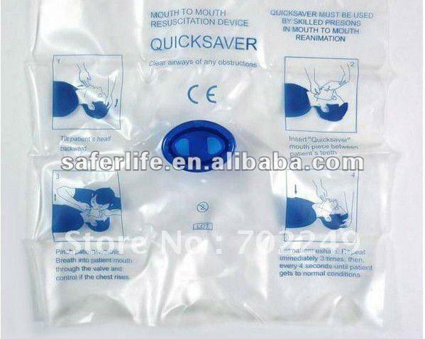Аптечка первой помощи защитная маска для лица CPR щит для ключей аварийный