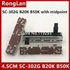 [BELLA] 45MM 4.5 cm mixer double potentiometer SC 302G B10K B20K B50K B10KX2 B20KX2 B50KX2 with midpoint  10PCS/LOT