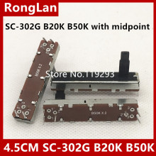 [BELLA] 45MM 4.5 cm mixer double potentiometer SC 302G B10K B20K B50K B10KX2 B20KX2 B50KX2 with midpoint  10PCS/LOT