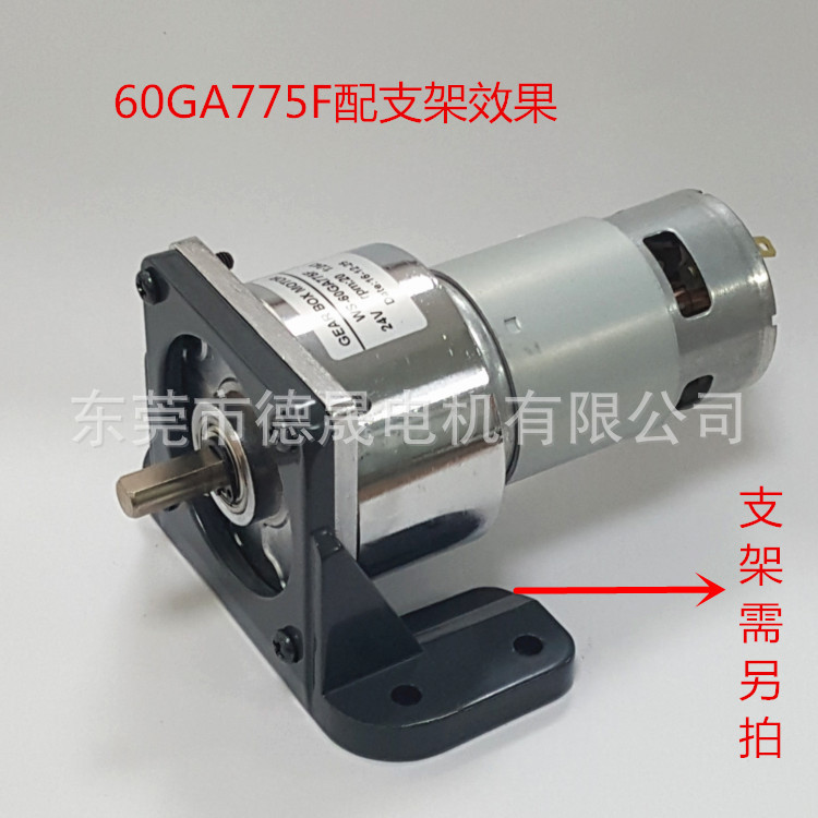 WS-60GA775F DC Motor Motor 12V 24V Micro Gear Speed Forwarding Motor Motor dc 6v 24v high speed micro motor 130 type shaft diameter 2mm 2pcs