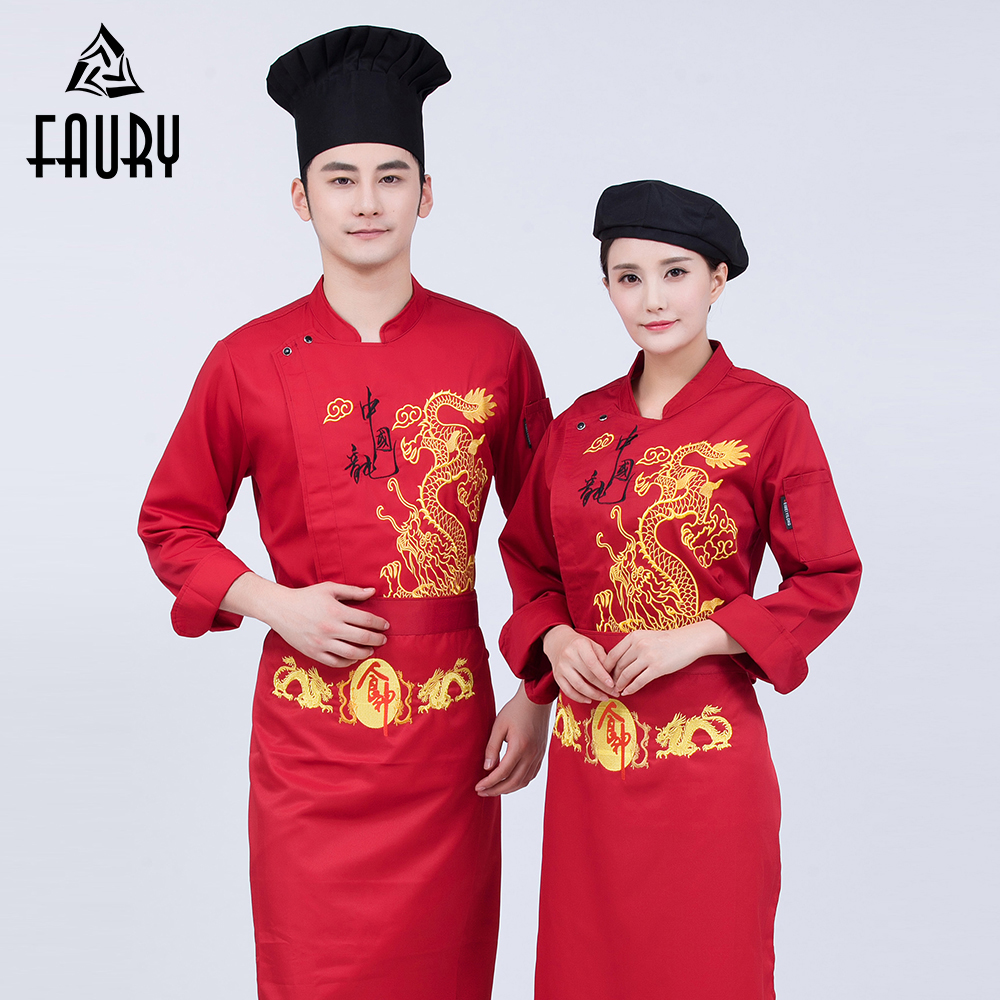 Chinese Restaurant Kitchen Workwear Uniforms Embroidery Dragon Long Sleeve Chef Jacket Clothing Cocina Cuisine Canteen Overalls