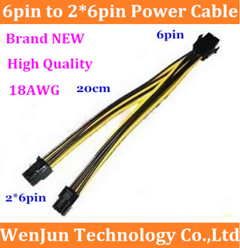 100PCS Free Shipping High Quality  yellow 20cm PCI-e 6-pin Male to Dual 6-pin Female Power Y cable PCIe 6pin-2x6pin Splitter