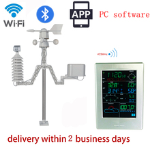 цена Solar powered Bluetooth meteorological station professional WiFi Weather Station wireless indoor outdoor with APP