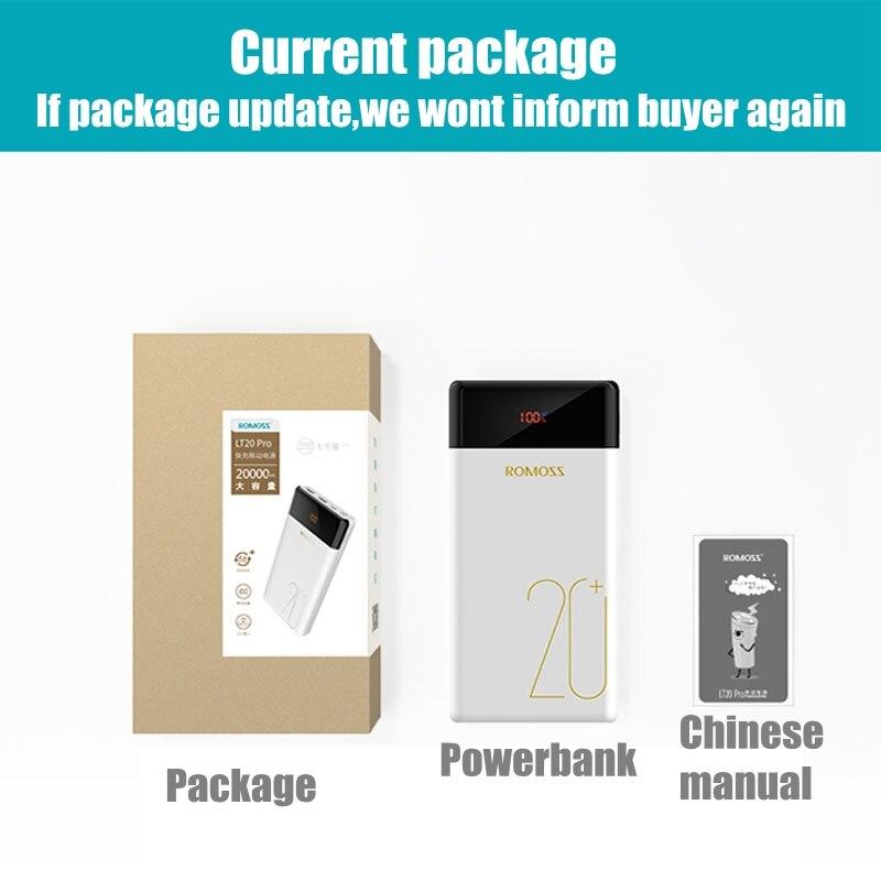 lt20 pro package