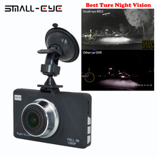 SMALL-EYE  Mini Car DVR Camera Dashcam Full HD 1080P Video Registrator Recorder G-sensor Night Vision Dash Cam  8203