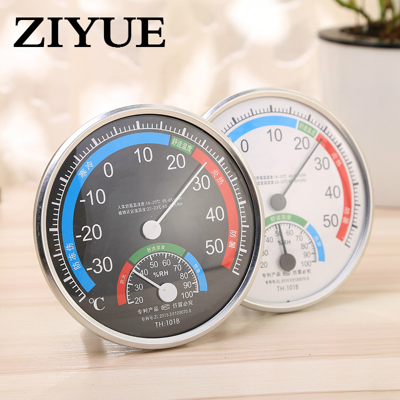 Free Shipping Window Indoor Outdoor Wall Greenhouse Garden Home Office Temperature ThermometerFree Shipping Window Indoor Outdoor Wall Greenhouse Garden Home Office Temperature Thermometer