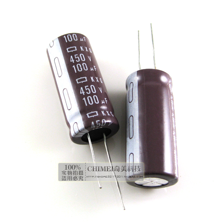 Electrolytic Capacitor 450V 100UF Capacitor