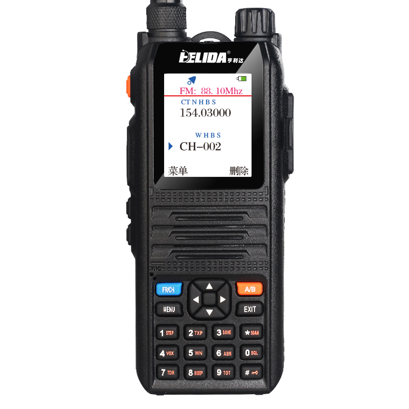 Color Display Walkie Talkie Radio Comunicador Professional Transceiver 5W CP-UV2000 VHF/UHF Tri-Band 136-174/200-260/400-520 MHz