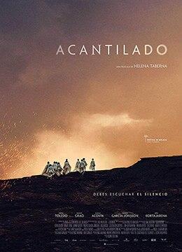 《悬崖》2016年西班牙剧情,悬疑电影在线观看