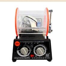 Емкость 3 кг барабанная полировальная машина, ювелирные изделия роторный стакан, тумблер, мини-тумблер, ювелирные инструменты и оборудование