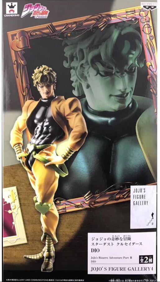 Originale di jojo figura gallery4 Дио Брандо Джоджо невероятные приключения одностороннем порядке Рисунок Игрушки