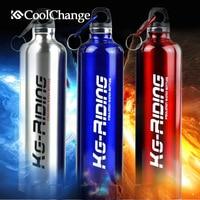 Brand Thermal Insulation Kettle Mountain Bike Bottle Keep Warm Glass Road Bike Glass Insulation Kettle Water