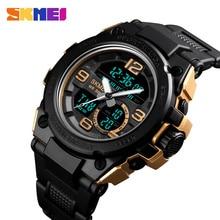 цена на SKMEI Luxury Brand Watch Men Clock Analog Digital PU Sports Watches Mens Army Military Wristwatch electronic Relogio Masculino