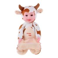 Lovely Simulation Newborn smile Baby Infant Doll Lifelike Stuffed Animal Toys Music Box Plush Toy Brown