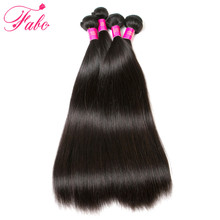 FABC Hair brazilian hair weave bundles straight 10-28 inches non-remy hair weave Double Weft 1 bundle Nature Black free shipping