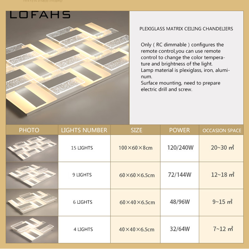 LOFAHS Modern LED ceiling lights for living dining room bedroom with remote control luxury rectangle acrylic ceiling lamp fixtur