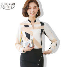 0c9248d40e050 High Quality Korean Office Lady Fashion Promotion-Shop for High ...