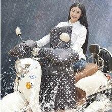 Мотоцикл большой и толстый теплый крышка Ветрозащитный одеяло водонепроницаемый